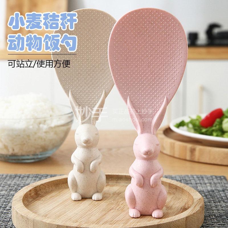 抖店小兔子饭勺米色两个
