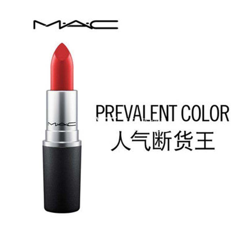 MAC柔感哑光唇膏05【国内专柜】