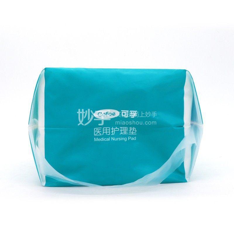 可孚 医用护理垫 750*900mm 成人纸尿裤型XL码*10片