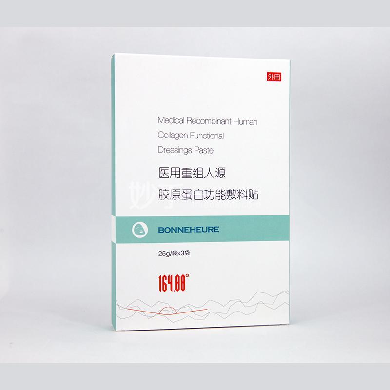 伯纳赫 医用重组人源胶原蛋白功能敷料贴 25g*1袋