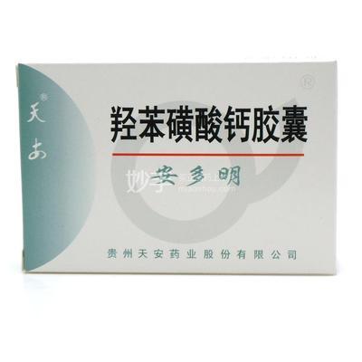 安多明 羟苯磺酸钙胶囊  0.25g×24粒