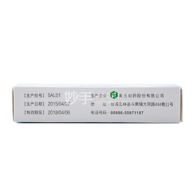 西吡氯铵含片