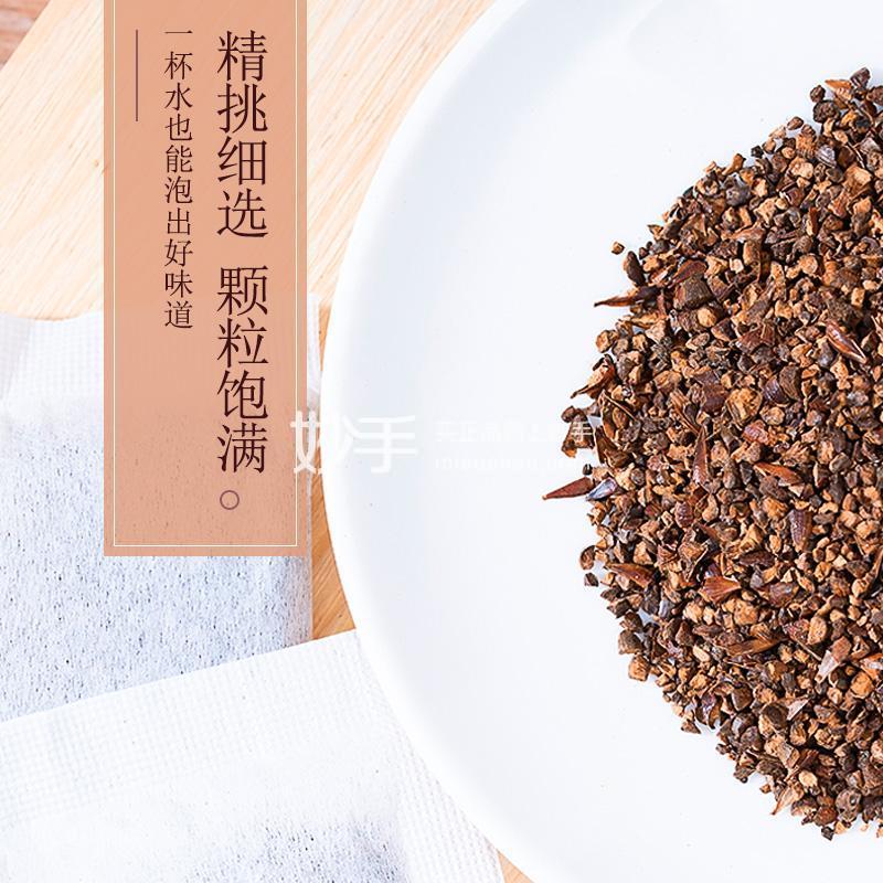 北京同仁堂(TRT)大麦茶 袋泡茶包 240g*2