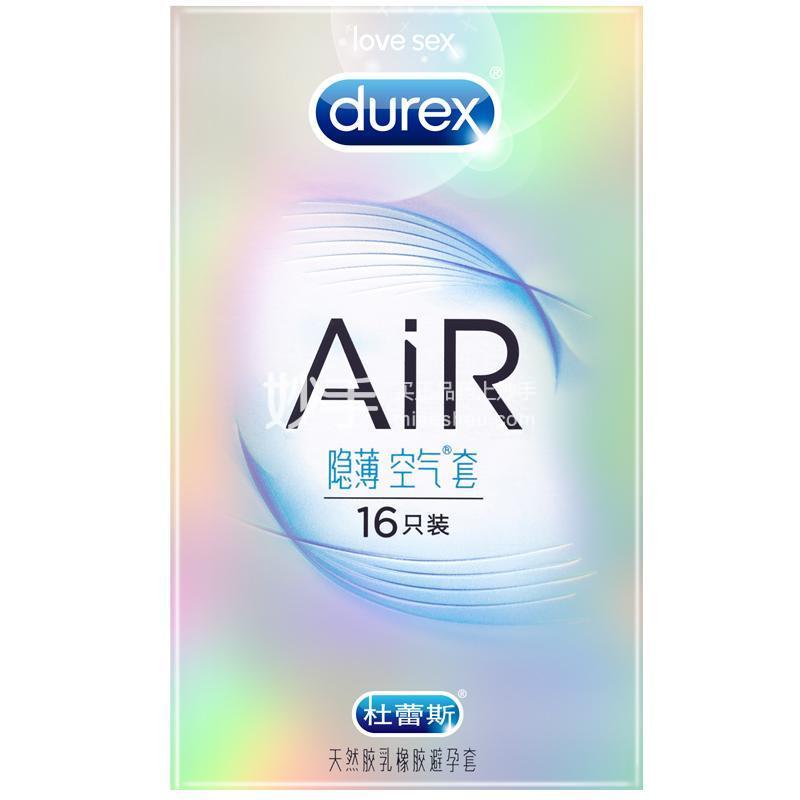 杜蕾斯避孕套 安全套 AiR至薄幻隐装 16只装