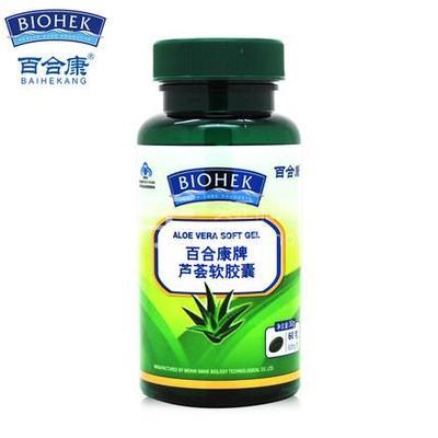 百合康 芦荟软胶囊 30g(500mg*60粒)