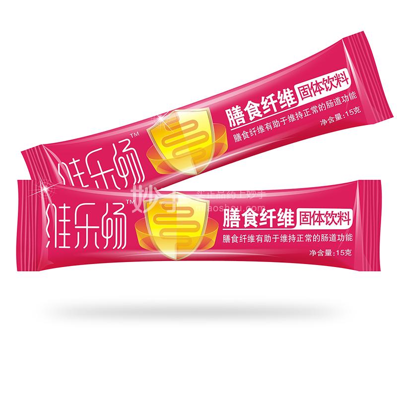 维乐夫 膳食纤维固体饮料 105g(15g*7)
