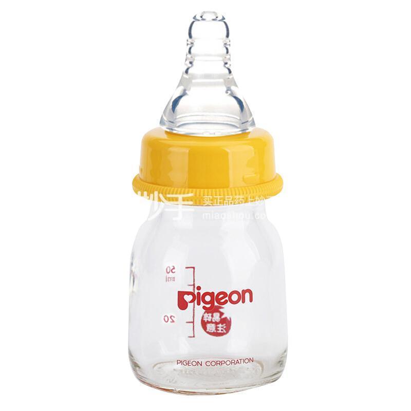 贝亲—果汁奶瓶(配果汁硅胶奶嘴)