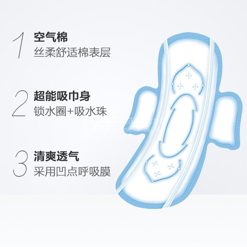 七度空间 优雅系列日用丝柔超薄卫生巾 245mm*10片