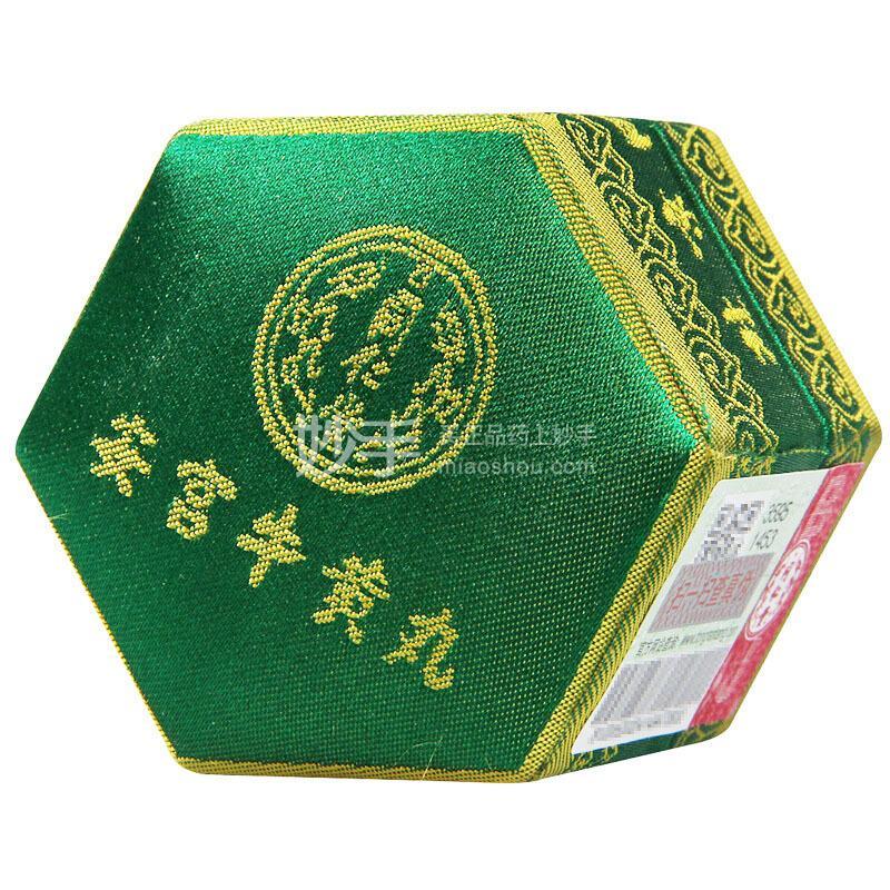 同仁堂 安宫牛黄丸 3g*1丸(人工)