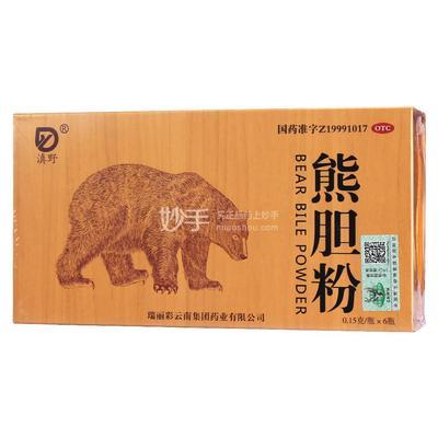 滇野 熊胆粉 0.15g*6瓶