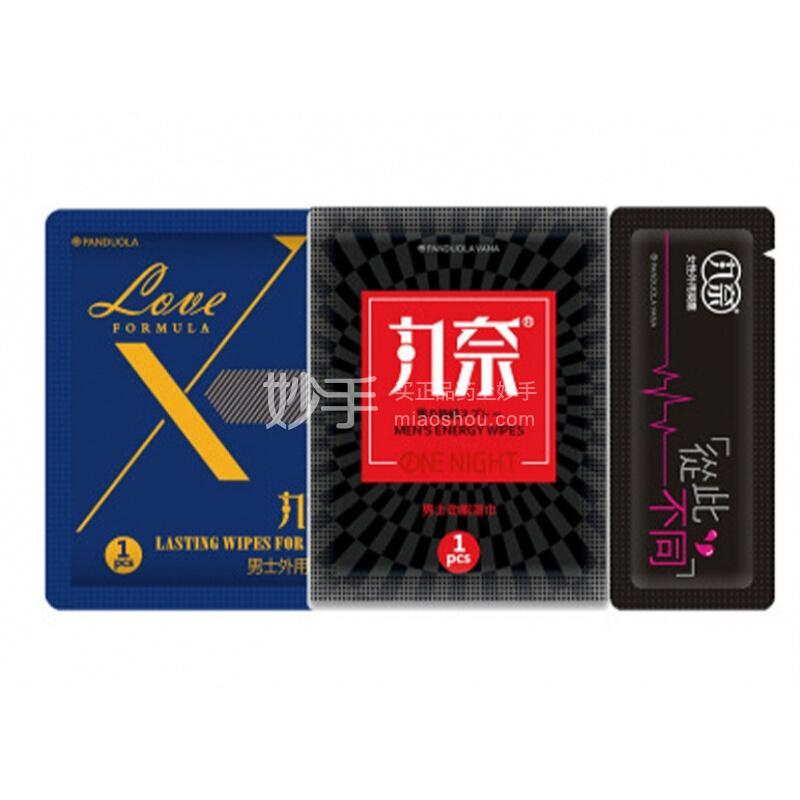 丸奈 男士劲能湿巾(12片装)