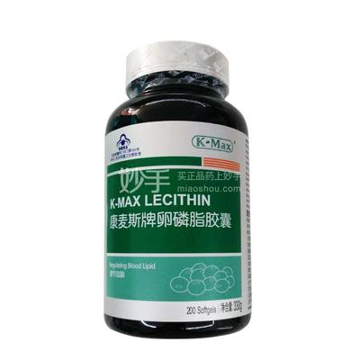 康麦斯 卵磷脂胶囊 330g(1650mg*200粒)