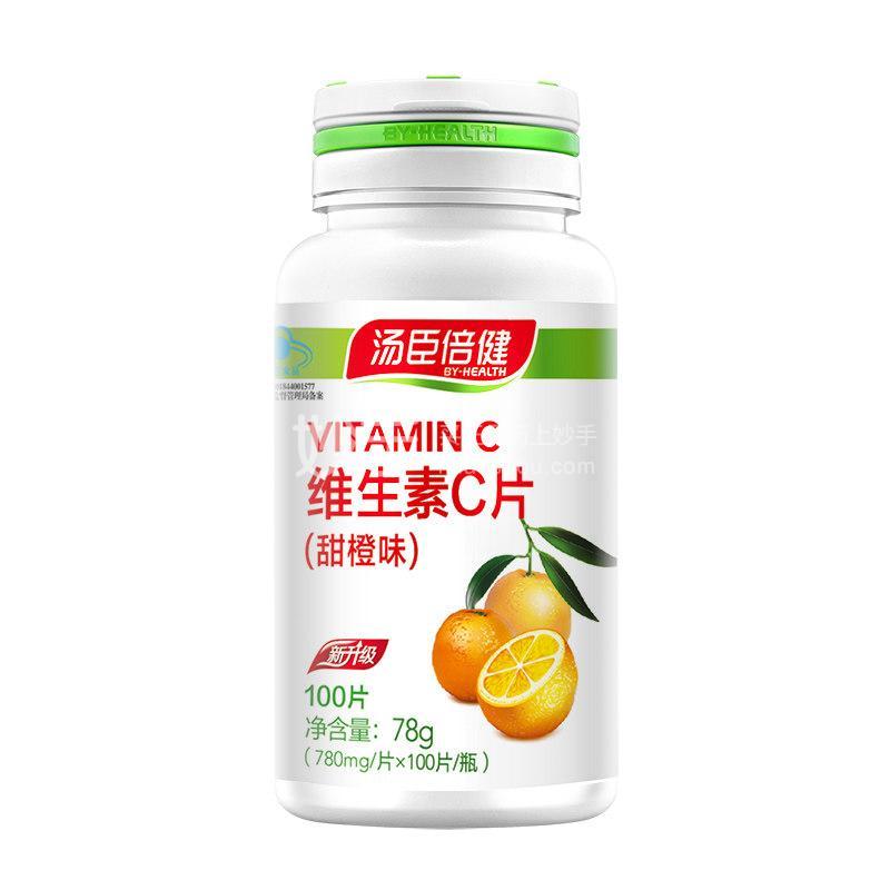 【限时特惠】汤臣倍健 维生素C片(甜橙味) 78g(780mg*100片)下单送1瓶30粒装维生素C片